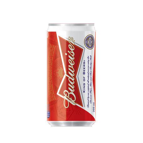 Budweiser lata pq